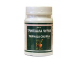 Трипфала чурна (Triphala churna) 100гр